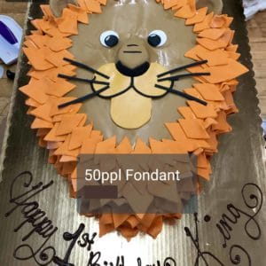 Childrens Lion Cake